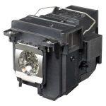 Epson ELPLP71 beamer lamp